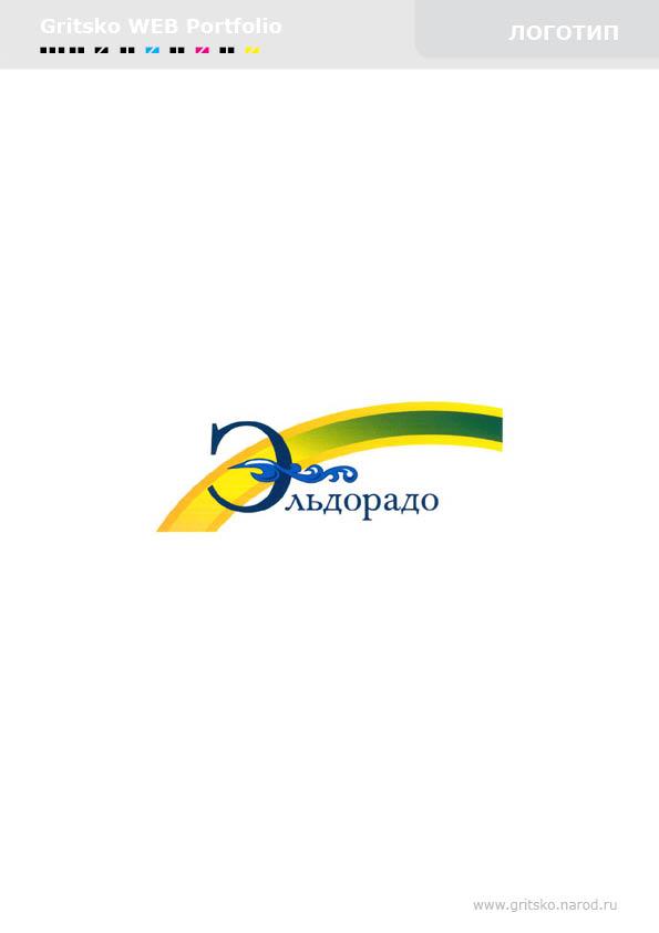 ... WEB Portfolio | Портфолио дизайнера | ЛОГОТИП: gritsko.narod.ru/logo.html